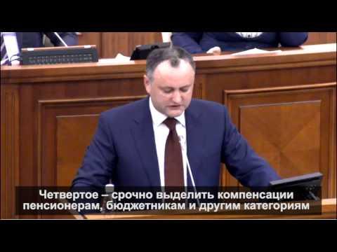 Игорь Додон выступил с резкой критикой в адрес правительства Кирилла Габурича