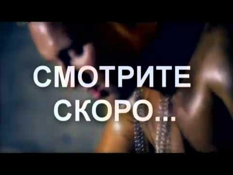 Новый Клип Натальи Пугачевой. Скоро на экранах !!!