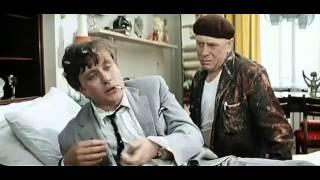 Отрывок из фильма Бриллиантовая рука    Андрей Миронов  Я должен принять ванну