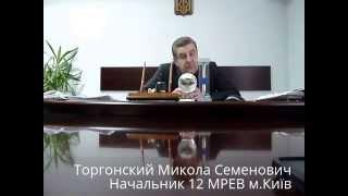 видео Перерегистрация автомобиля в Крыму на российские номера