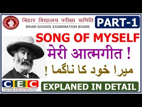 Song of myself in Hindi line by line explaination