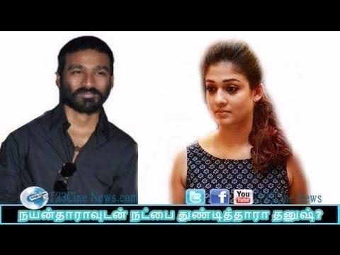 Dhanush Nayanthara Friendship Breakup…!| 123 Cine News | Tamil Cinema News Online