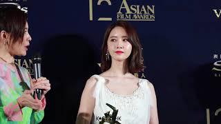 180317 윤아 林允兒 Yoona (少女時代 소녀시대 SNSD) - backstage 第十二屆亞洲電影大獎 Macau 12TH AsianFilmAwards 직캠/CAM
