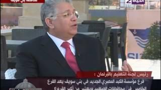 فيديو..جمال شيحة: علاج نصف مليون مصاب بفيروس سي قبل انتهاء 2017