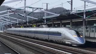 トワイライトエクスプレス瑞風、JR貨物、智頭急行、山陽新幹線の走行シーン
