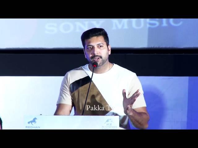 Actor Jayam Ravi Speech Kuttram 23 Audio Launch!
