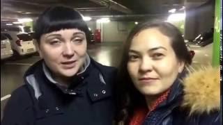 Всем привет от Елены Сарычевой и Ирины Жуковой