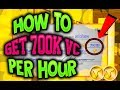 HOW TO GET 700K VC PER HOUR!!! *NEW NBA 2K19 VC GLITCH*  *WORKING*