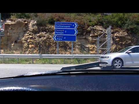 Toll booth Free Bypass to Kavala To Thessaloniki (Παράκαμψη Διοδίων Καβάλας Προς Θεσσαλονίκη)