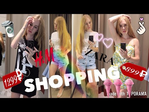 Одеться стильно и не дорого в магазинах? | H&M Zara Stradivarius | Shopping Vlog | PolinaBond