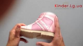 4rest 03 406 детские ортопедические ботинки(Верх - натуральная кожа Подкладка - натуральная кожа Подошва - термопластическая резина Применение Лечение..., 2013-08-14T13:05:51.000Z)