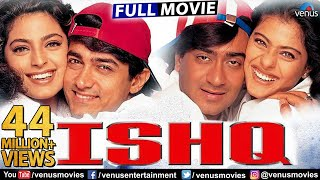 Ishq | Full Hindi Movie | Hindi Comedy Movies | Ajay Devgan | Aamir Khan | Kajol | Juhi Chawla