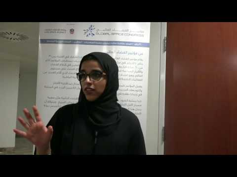 Maitha Al Shamsi, United Arab Emirates University