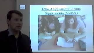 исследовательская деятельность на уроках математики