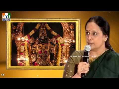 Bhavayami Gopala Balam BY S P Sailaja | ANNAMAYYA KEERTHANALU | ANNAMAYYA SONGS