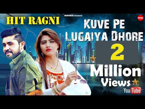 Remix Kuve Pe Lugaiyan Dhore Gagan Haryanvi Mavrix Sonika Singh Latest Haryanvi Songs Haryanavi 2018