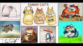 Funny cat 4 (fat funny cats) Смешные и толстые кошки
