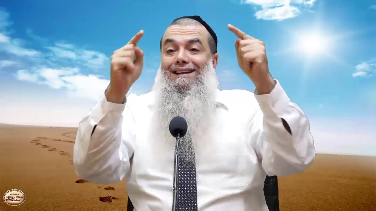 ה' תמיד איתך!!! + סגולה מרבי חיים מוולוז'ין שתמיד עובדת!!! HD הרב יגאל כהן מחזק ביותר חובה!
