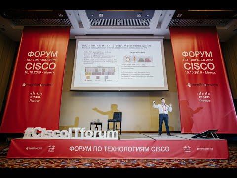 Программно-определяемая фабрика для кампусной сети Cisco SD-Access