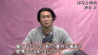 『天地明察』『光圀伝』に次ぐ、歴史小説第3弾!! 『はなとゆめ』冲方丁さんインタビュー