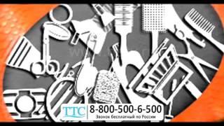 Большой Надежный Кошелек WEB TTC(, 2016-02-16T17:12:36.000Z)
