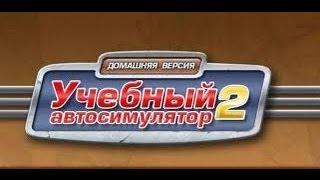 Обзор 3D инструктор вождение по Москве(, 2013-06-07T07:33:55.000Z)