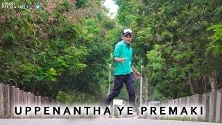 Uppenantha Yee Premaki | DANCE COVER BY BUNNY DANCER | Dsk Feature | South Indian Media