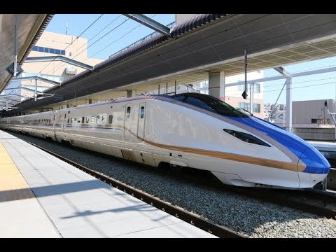 Bên Trong Tàu Shinkansen