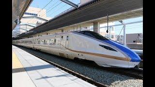 Bên Trong Tàu Shinkansen - Siêu Tốc - 270km/h - Tàu Điện Nhanh Nhất Nhật Bản || 59