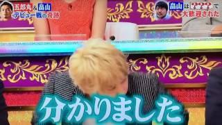 2016.05.02に放送したくりぃむしちゅーのTHE☆レジェンド【高梨沙羅スタ...