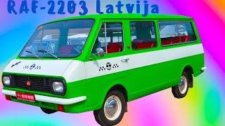 раф 2203  микроавтобус Страны Советов