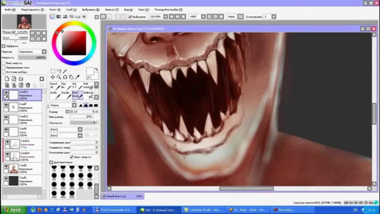 How To Draw Realistic Monster With Painttool Sai (��� �������� �����)   Youtube