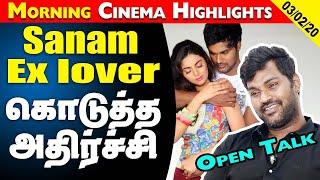 Tamil Cinema Latest Updates 03 Feb 2020  