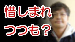 【関連動画】 ダイアン西澤が東野幸治と月亭方正で寿司屋も海老でハプニ...