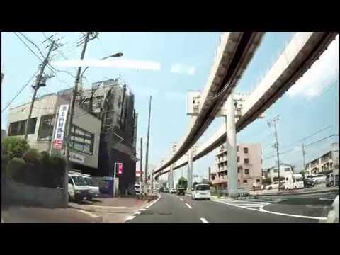 Chiba Urban Monorails  Japan  4 K Full HD