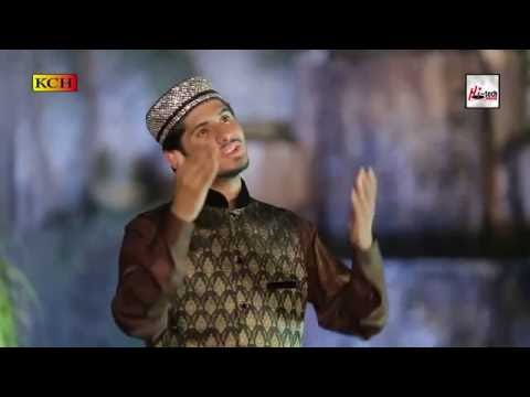 MERE MURSHID MENU DASYA - MUHAMMAD UMAIR ZUBAIR QADRI - OFFICIAL HD VIDEO - HI-TECH ISLAMIC