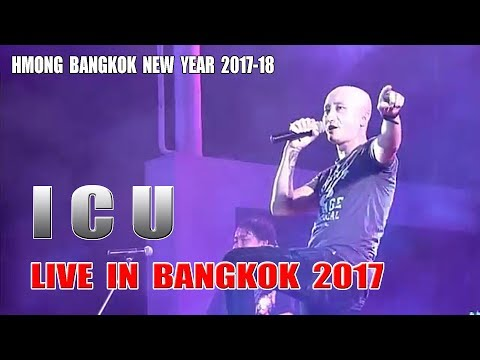ICU 2018 - Live in Bangkok !! Hmong new year 2017-18 thumbnail