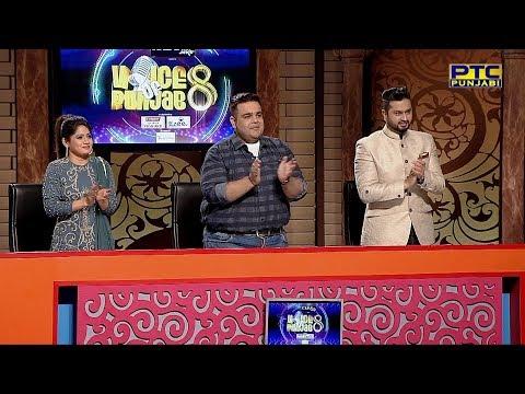 Anwar Ali | Chithiyan Sahiban Jatti Ne | Kuldeep Manak | Punjabi Legend Round | Voice Of Punjab 8