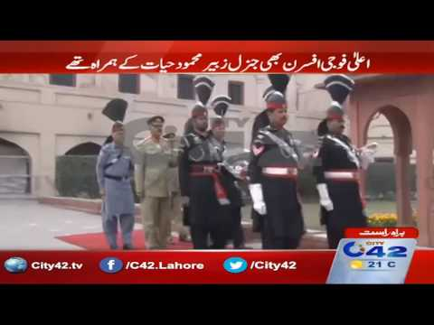 Chairman Joint Chiefs of Staff Committee visited Lahore