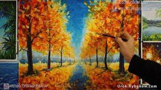 Дописываем ЗОЛОТУЮ ОСЕНЬ картину акрилом. Осенний пейзаж с урока живописи  ★ Валерий Рыбаков