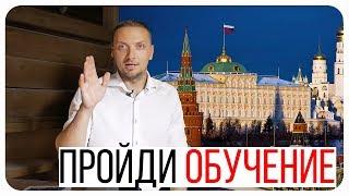 Стендап обучение в Москве и онлайн курсы//Как писать шутки