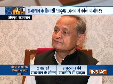 Ashok Gehlot targets Vasundhara Raje, says people in Rajasthan are not happy with her work