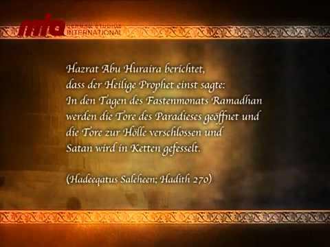 Ramadan Hadith / Zitat vom Propheten des ISLAM Mohammed (pbuh