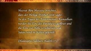 Ramadan Hadith / Zitat vom Propheten des ISLAM Mohammed (pbuh)