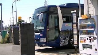 ★バス発車シーン①★ONライナー[西武]◆西武バス大宮営業所前