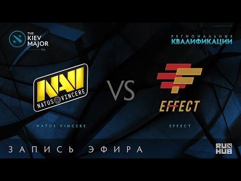 Natus Vincere vs Effect, Kiev Major Quals СНГ [Lex, Nexus]