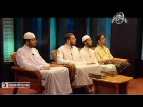 20 - Learn Tajweed with Yasir Qadhi - The Noble Emissaries ...