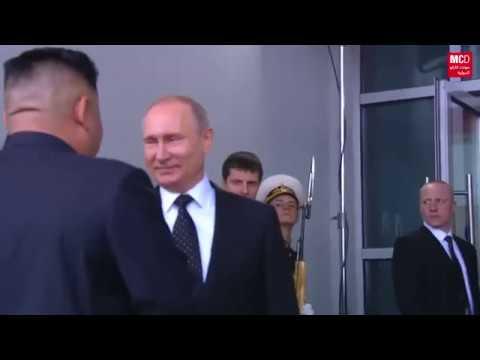 لحظة استقبال الرئيس بوتين لنظيره الكوري الشمالي كيم جونغ في فلاديفوستوك