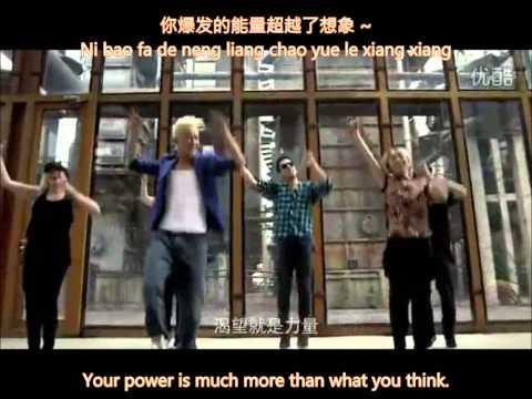 [Eng +Pinyin +Mandarin] Hangeng- Hero Lyrics (韩庚- Hero)