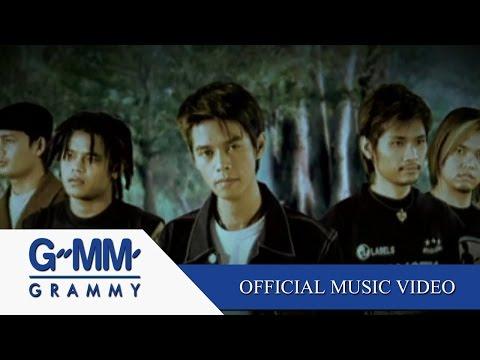 เขียนใจให้เป็นเพลง - I-ZAX【OFFICIAL MV】